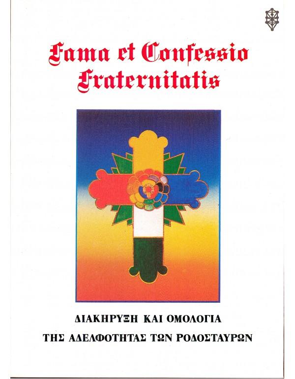 Fama et Confessio Fraternitatis